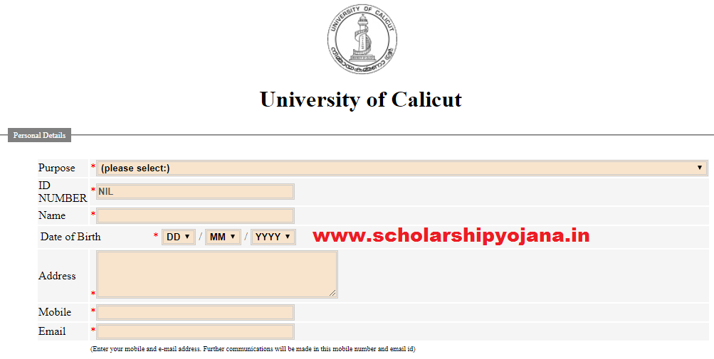 Calicut University Admission UG PG - www.cuonline.ac.in Online Allotment