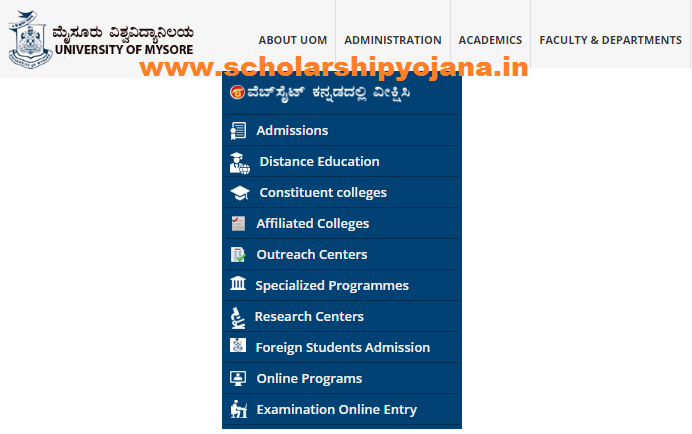 Mysore University PG Admission 2019-20 Entrance Exam – www.uni-mysore.ac.in Selection List