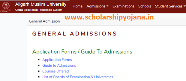 www.amu.ac.in – Aligarh Muslim University Admission 2019 Form Last Date