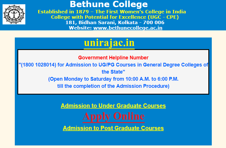 www.bethunecollege.ac.in- Bethune College Admission 2020-21 {Merit List}