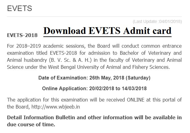 EVETS Admit Card , EVETS 2018 Admit Card - www.wbjeeb.in Login
