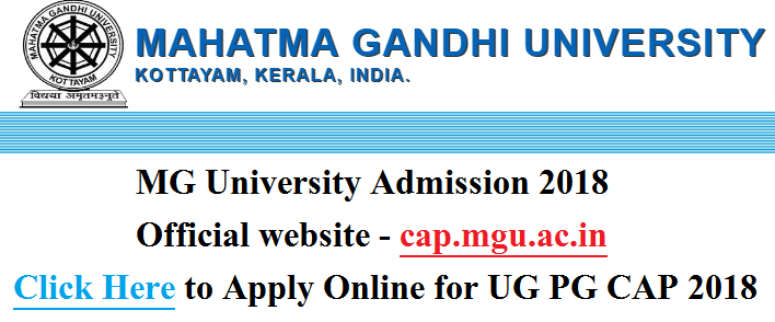 MG University Admission 2018 - cap.mgu.ac.in Apply Online