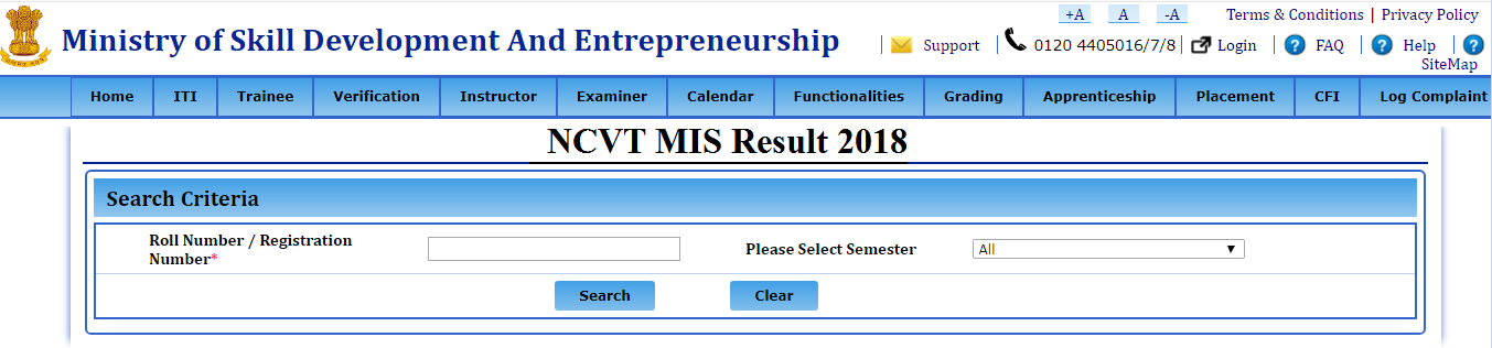 {ncvtmis.gov.in} NCVT MIS Result 2020 ITI- www.apprenticeship.gov.in