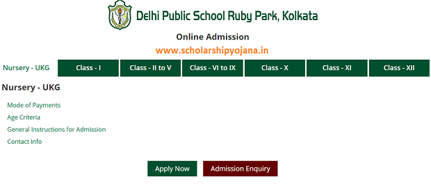DPS Ruby Park Admission - www.dpskolkata.com Application Form Last Date