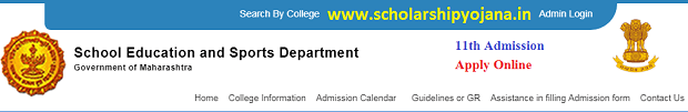 mumbai.11thadmission.net Form - SESD FYJC Nagpur 11th Admission
