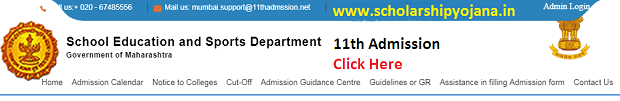 mumbai.11thadmission.net - SESD Online Aurangabad 11th Admission