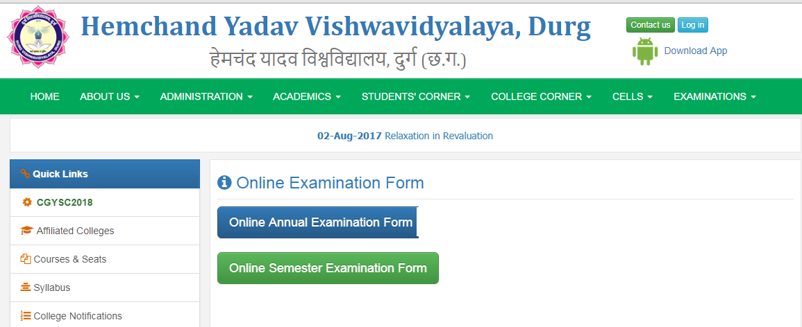Durg University Exam Form - www.durguniversity.ac.in