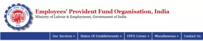 EPFO Application Form - epfindia.gov.in