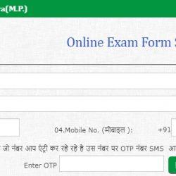 GPC Online Exam Form -gpc.onlineexamforms