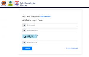 Petrol Pump Dealership Advertisement - Applicant Login