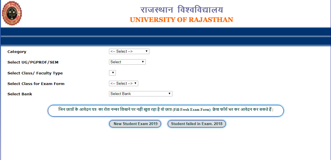 Rajasthan University Exam Form 2019 - Uniraj.org