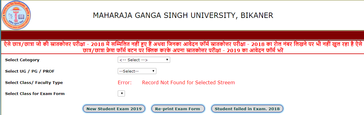 mgsubikaner.ac.in - MGSU Exam Form