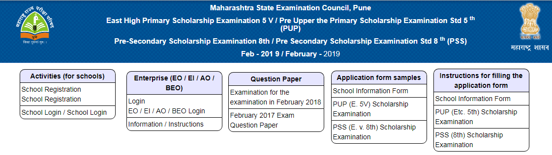 Maharashtra 5th & 8th Scholarship Result 2019 Released – www.mscepune.in