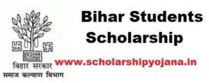 Bihar Post Matric Scholarship - bcebcwelfare.bih.nic.in