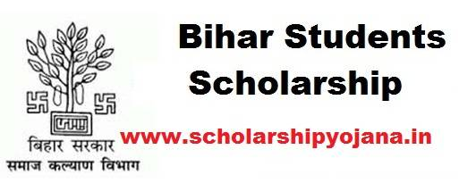 [BCEBC- BC EBC] Bihar Post Matric Scholarship 2019 – bcebcwelfare.bih.nic.in Online Form
