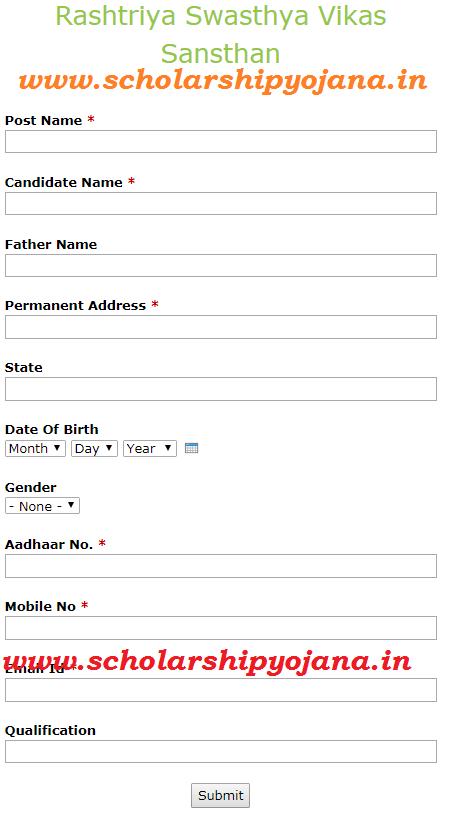 RSVS RecruitmentApplication Form