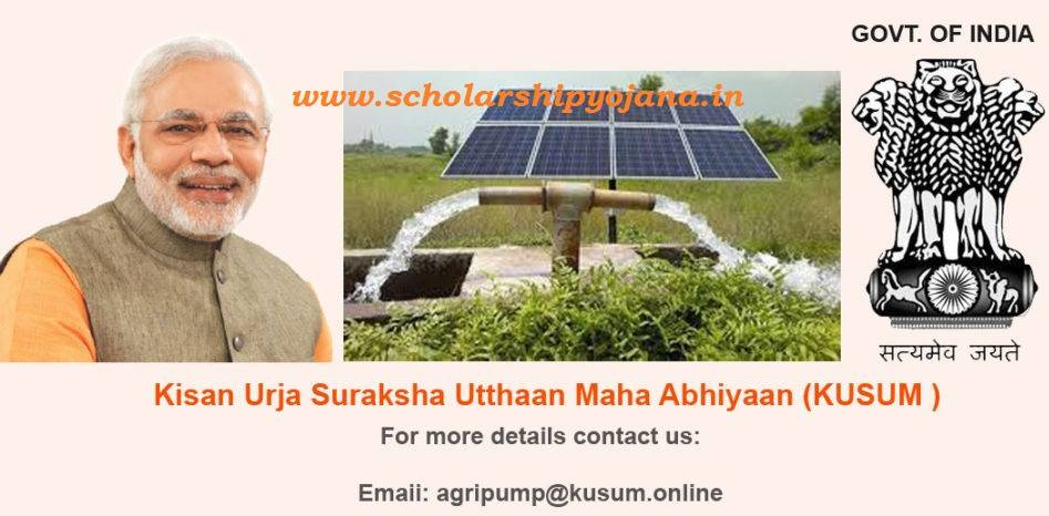 {kusum.online} Kusum Yojana Online Registration Application Form PDF