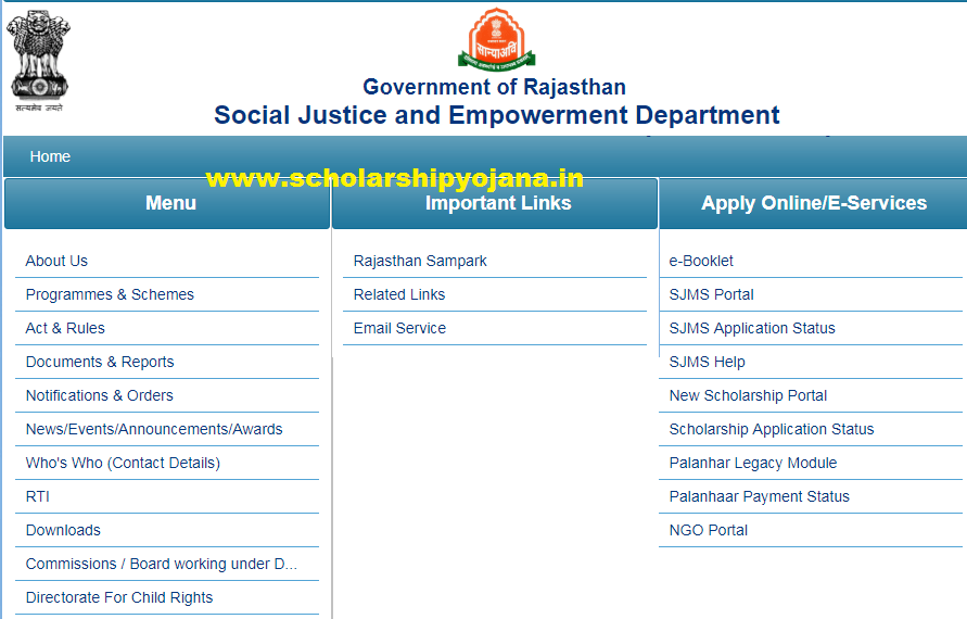 [SJE] Rajasthan Scholarship 2019-20 – sje.rajasthan.gov.in Login, Online Form, Last Date, Status