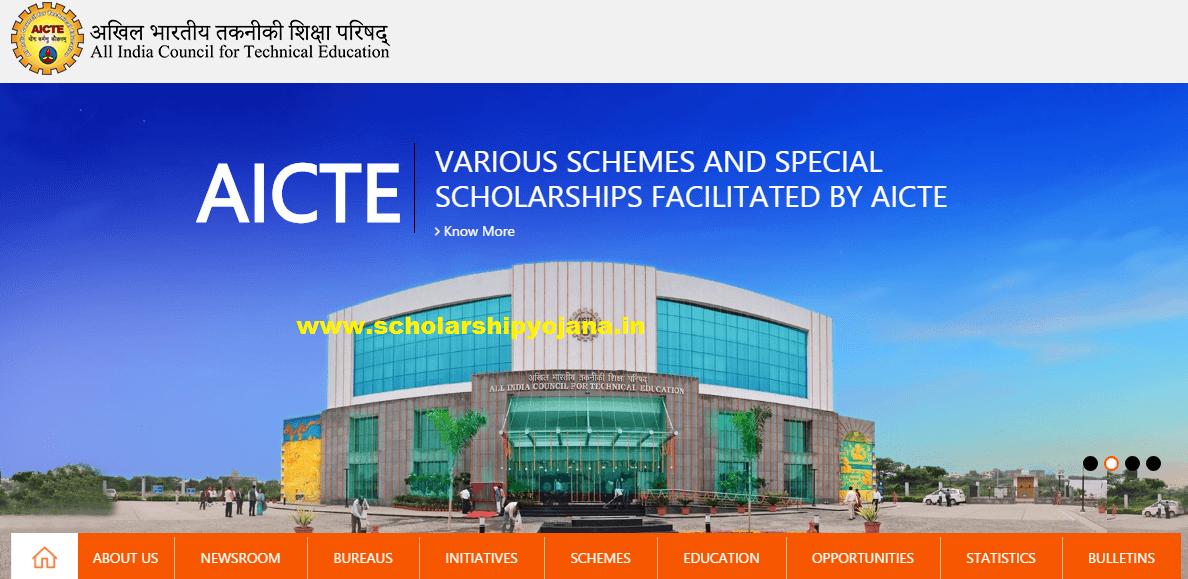 [PMSSS] AICTE JK Scholarship 2019-20 Registration Form Last Date – www.aicte-jk-scholarship-gov.in Login, Eligibility