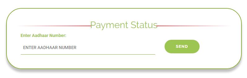 Andhra PradeshAnnadata Sukhibhava Yojana Payment Status