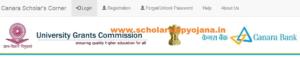 Canara Bank Scholarship UGC Portal - www.scholarship.canarabank.in