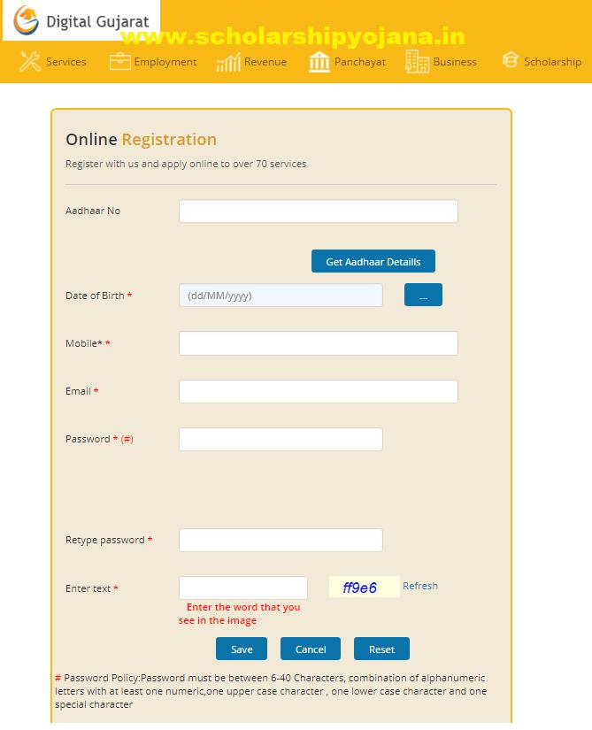 Digital Gujarat Scholarship Online New Registration