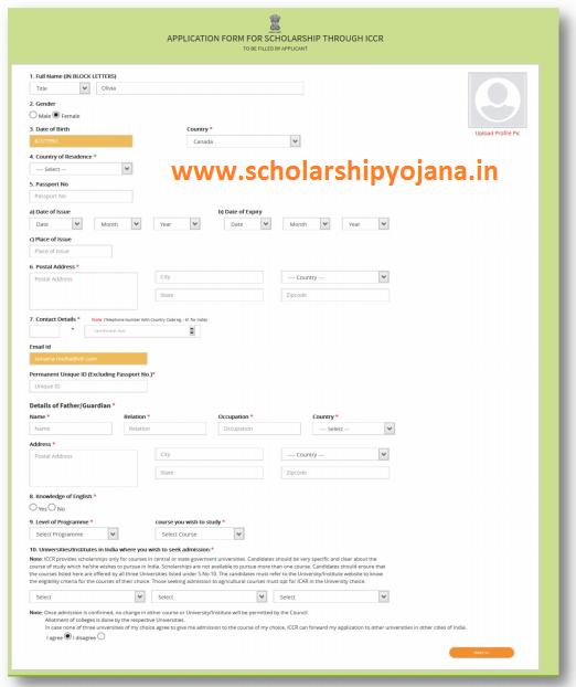ICCR Scholarship Application Form