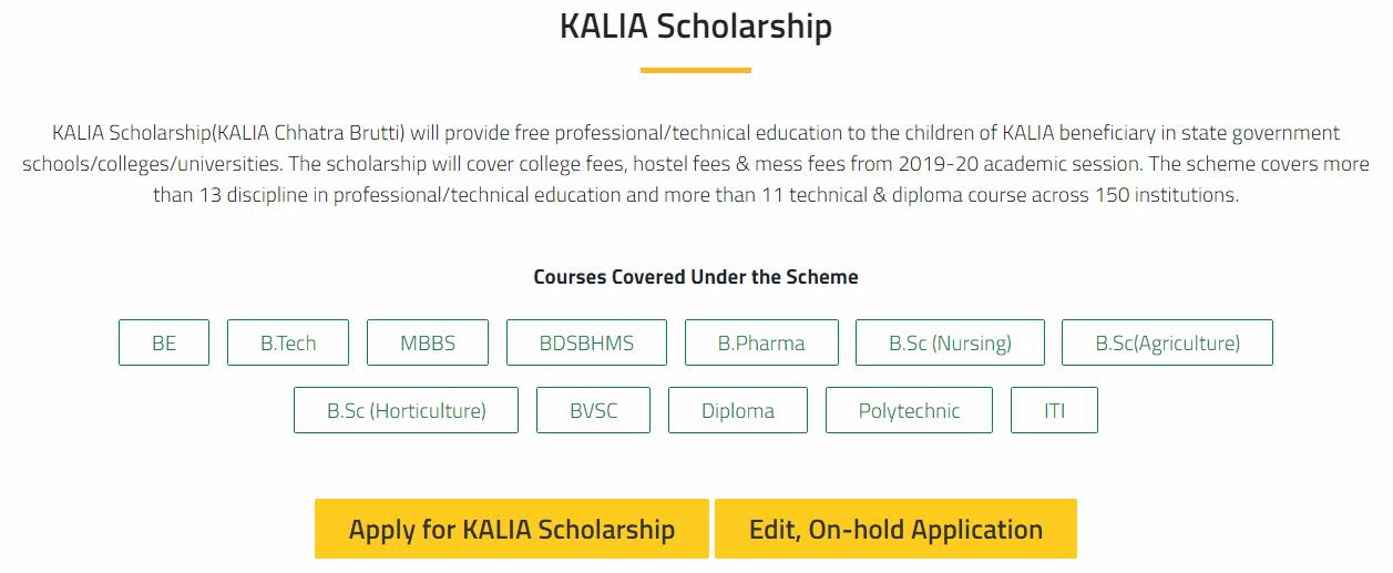 Kalia Scholarship Scheme 2019 - kalia.co.in Application Form Last Date