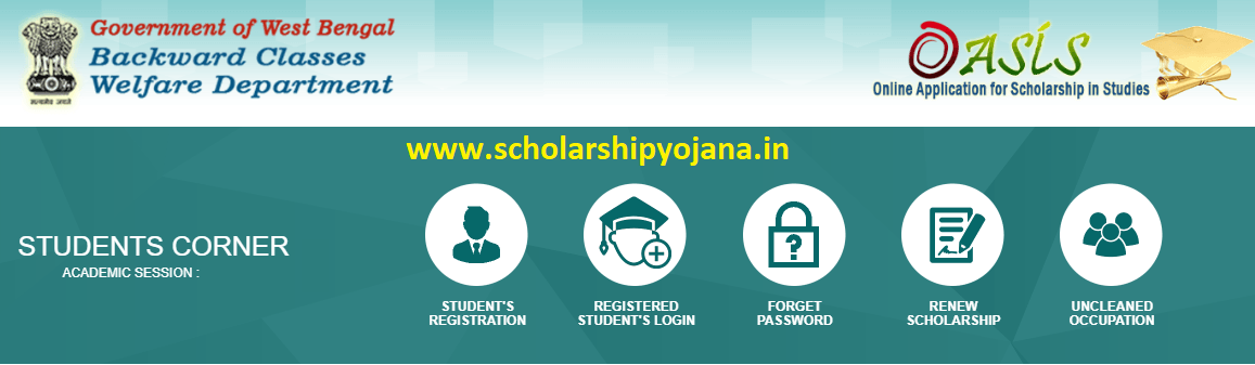 Oasis Scholarship Online Application Form Last Date - www.oasis.gov.in Status Login