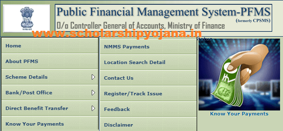 PFMS Know Your Payment Status - pfms.nic.in
