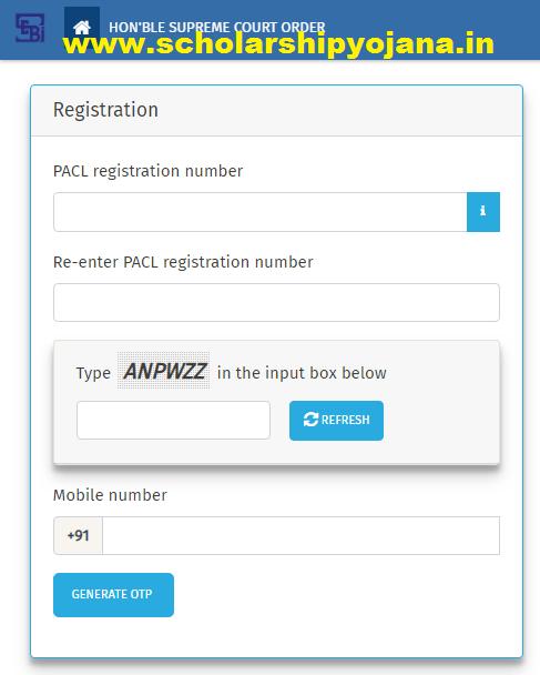SEBI PACL Refund Registration Online Application Form - www.sebi.gov.in pacl