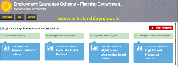 egs.mahaonline.gov.in Login - Dhadak Sinchan Vihir Yojana Yavatmal Online Application