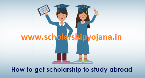 How To Get Scholarship To Study Abroad [Indian Students] - After 12th