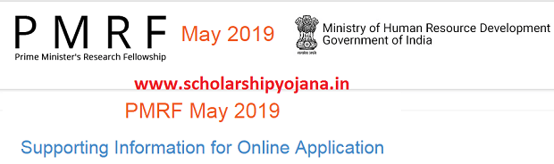 may2019.pmrf.in - Prime Minister Research Fellowship 2019 Online Form Last Date