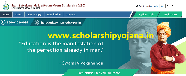 Swami Vivekananda Scholarship 2019 [WBMDFC] – Application Form, Last Date, Renewal, Status