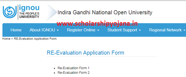 www.ignou.ac.in Student Zone - IGNOU Revaluation Form Online Last Date