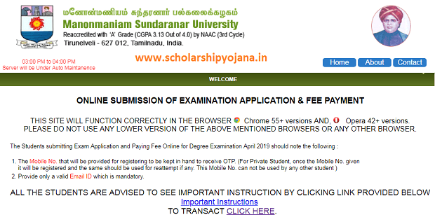www.online.msupayment.in - MS University Exam Fees Online Payment [Current Student Checkuser]